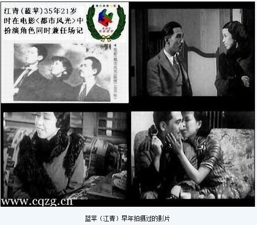 江青年轻时照片 解密其功过一生图片