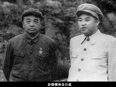 朝鲜战争图片100多张