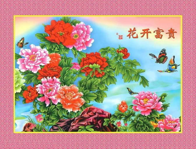 中国传统文化图(转载)|品味书香 - 深圳市振兴会计师