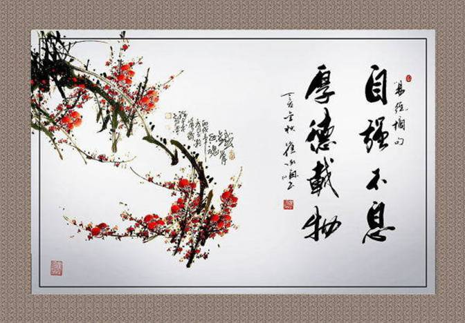 中国传统文化图(转载)